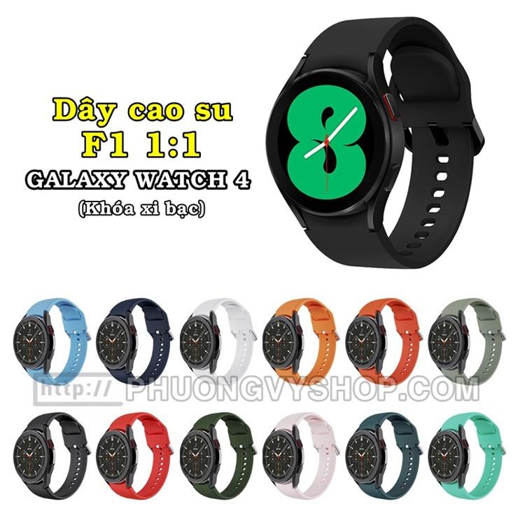 Dây cao su F1 Galaxy Watch 4 ngàm cong - Khóa Xi (20mm)