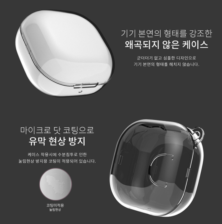 Case Galaxy Buds Live trong suốt (Korea)